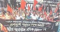Bangladesh: Streik der ArbeiterInnen in der Bekleidungsindustrie