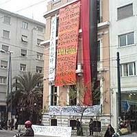 Erklärung der ArbeiterInnen-Versammlung in der besetzten GSEE-Gewerkschaftszentrale in Athen