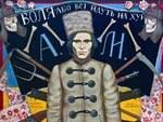 Freiheit und Gerechtigkeit - Die Geschichte der Ukraine aus libertärer Sicht