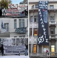 Angriff auf die anarchistische Bewegung in Griechenland – Teil II
